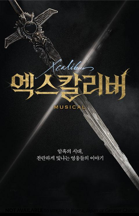Xcalibur The Musical